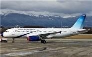 هواپیمای تشریفاتی دولت ایران در فهرست تحریمهای آمریکا