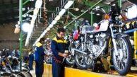 تولید موتورسیکلتهای بدون یورو ۴ متوقف شد