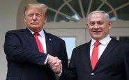 فتح: سرنوشت فلسطینی ها را آمریکا و اسرائیل تعیین نمیکنند
