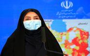 کرونا در ایران/ آخرین آمار تا ظهر چهارشنبه ۱۳ اسفند
