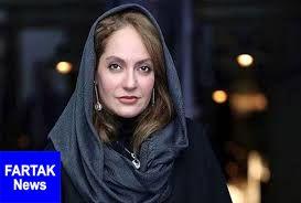 ابراز امیدواری مهناز افشار برای بازگشت به ایران