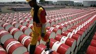 قیمت جهانی نفت امروز 98/05/30