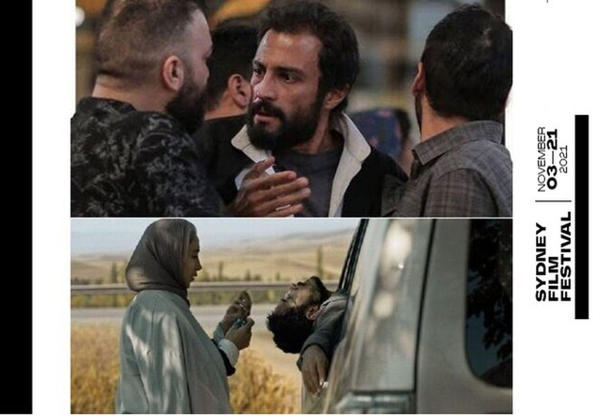 اضافه شدن 2 فیلم ایرانی به جشنواره سیدنی