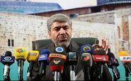 توضیحات سپاه درباره نحوه پیدا کردن لاشه هواپیمای تهران-یاسوج