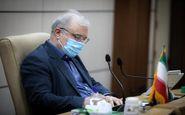 موافقت وزیر بهداشت با تغییر نام یک دانشگاه
