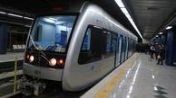 جزئیات سقوط دو جوان در مترو تهران + فیلم