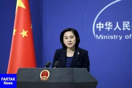 چین: حمله به سوریه مصداق نقض حقوق بینالملل است