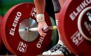 مسابقات وزنهبرداری قهرمانی جوانان جهان به صورت حضوری برگزار می شود