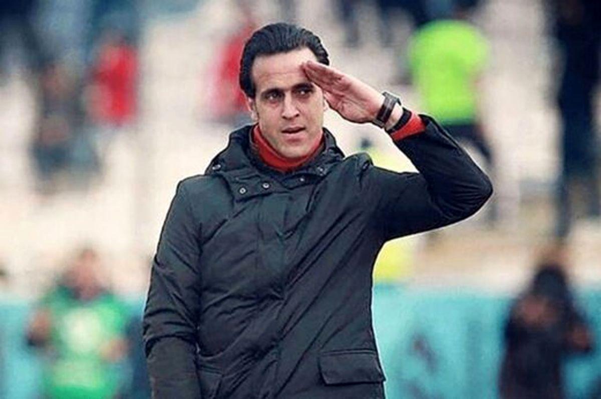 خداحافظی رسمی علی کریمی از مربیگری فوتبال