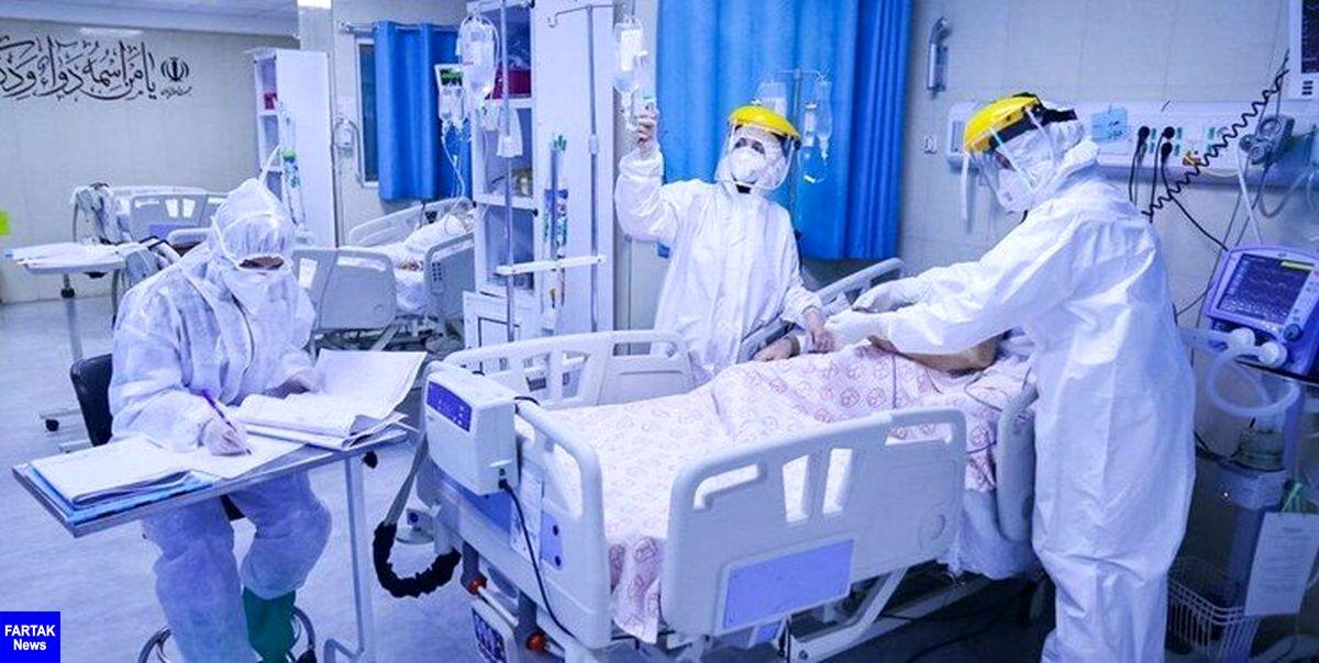 اعلام فوتی ها و مبتلایان کرونا در ایران تا ظهر یکشنبه ۱۸ مهر