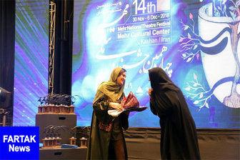 تقدیر از «گلاب آدینه» در جشنواره ملی «تئاتر مهر»
