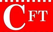 نامه جمعی از استادان مخالف CFT به شورای نگهبان