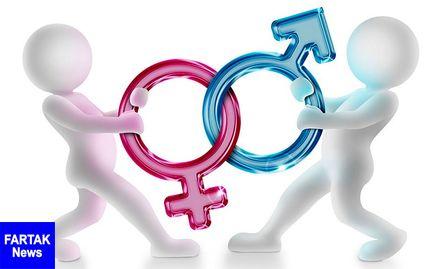 «جنسیت» چقدر در بروز بیماریها نقش دارد؟