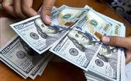 پیش بینی قیمت دلار برای فردا (۸ بهمن)