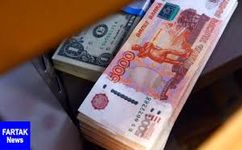 قیمت ارز در صرافی ملی امروز ۹۸/۰۴/۲۹