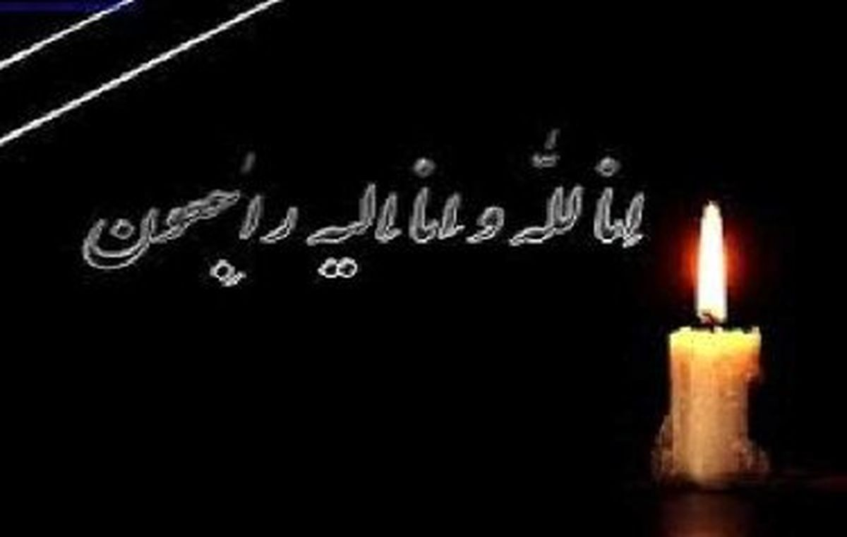 پدر دو شهید خوزستانی به دیار باقی شتافت