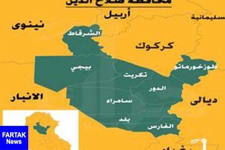 حمله پهپادی به پایگاه حشد شعبی در استان صلاح الدین عراق