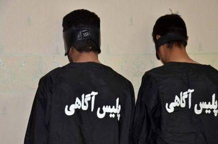 دستگیری 2 جوان لاکچری که با ماشین های میلیاردی کرمانشاه را بهم ریخته بودند + عکس