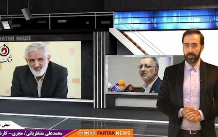 اولویت انتخاب شهرداران مناطق تهران از بدنه شهرداری است/ در بین شهرداران حال حاضر نیروهای توانمند وجود دارد