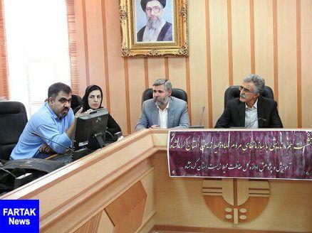تشکیل کمیته رسانه و تشکلهای محیط زیستی در اداره کل محیط زیست استان کرمانشاه