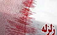 زلزله ۴.۵ ریشتری فاریاب کرمان را لرزاند