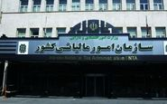 15 مهرماه آخرین مهلت اظهارنامه مالیات ارزش افزوده فصل تابستان