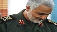سردار سلیمانی در ورزشگاه آزادی
