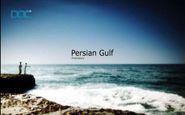 از قاب هیسپان تی وی: سفر به «دریای پارس»