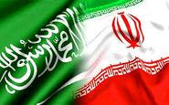 هیأت حج ایران به عربستان رفت