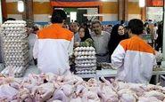 قیمت مرغ امروز ۱۳۹۷/۰۶/۲۷