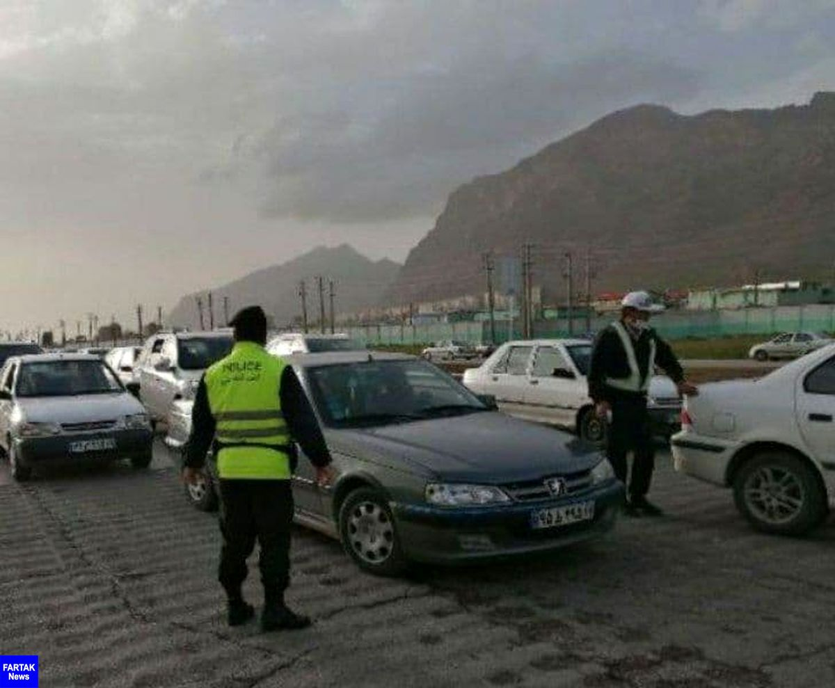  ممنوعیت سفر به کرمانشاه در تعطیلات نیمه خرداد
