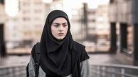 تجربه بازیگر زن جوان از بازی در سریال «پدر»