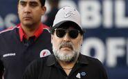 دیگو مارادونا بازداشت شد