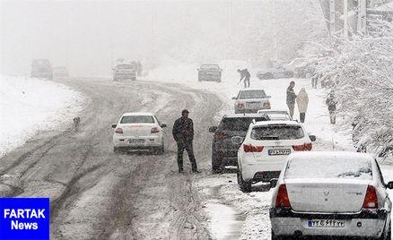 پیش بینی بارش برف و باران ۴ روزه در ۲۴ استان/کاهش ۸ درجهای دما