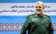 آماده عملیات مشترک با ارتش پاکستان برای آزادی گروگانهای ایرانی هستیم