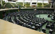 ناظران مجلس در شورای عالی بورس و اوراق بهادار تعیین شدند