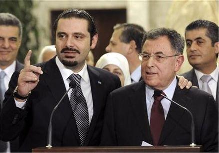 تظاهرات در لبنان؛تاکید معترضان بر محاکمه مفسدان!