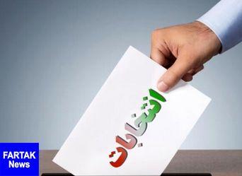 هشدار دادستان کرمانشاه در خصوص جابجایی افراد به منظور رای گیری