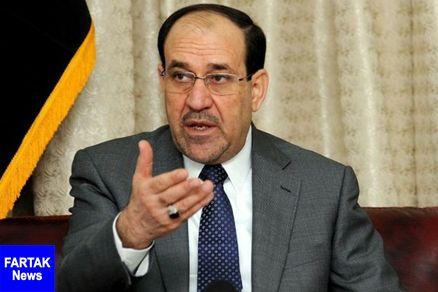 المالکی: عراق نباید با اقدامات ضد ایرانی ترامپ همراهی کند