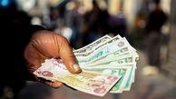 قیمت دلار ۱۱۴۰۰ تومان شد/ قیمت سکه4 میلیون و ۱۳۰ هزار تومان