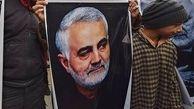 اجتماع بزرگ تمام احزاب شیعی پاکستان مقابل کنسولگری آمریکا در کراچی +پوستر