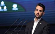 آذری جهرمی: صداوسیما برای رفع نیاز مردم ما را همراهی کند/ شبکه موبایل تهران به حداکثر میزان ظرفیت خود رسید