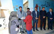قبوض کاغذی برق کرمانشاه به نوشتافزار دانشآموزان استثنائی تبدیل شد