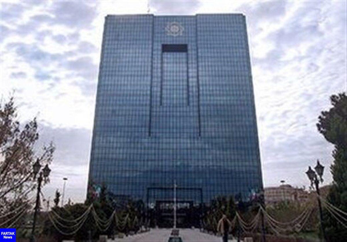 موافقت بانک مرکزی با تزریق نقدینگی به بانکهای متقاضی