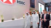 افتتاح رسمی دفتر مرکزی بانک انگلیسی در امارات متحده عربی