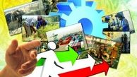 رشد اقتصادی فراگیر و اشتغال زا؛ سرفصل برنامه های دولت دوازدهم