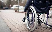 پرداخت صددرصدی کمک هزینه تحصیلی دانشجویان معلول توسط سازمان بهزیستی