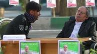 دوربین مخفی از ملاقات مردمی با نماینده مجلس+ فیلم