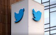 توئیتر حساب کاربری سفارت چین در آمریکا را مسدود کرد