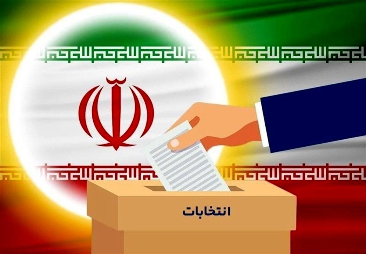 تازه ترین آمار/ثبتنام ۵۹۲ نفر در انتخابات ریاست جمهوری